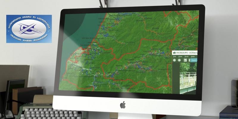 დეპარტამენტის ბალანსზე არსებული გზების ელექტრონული ციფრული რუკების და ერთიანი გეომონაცემთა ბაზის მომზადება