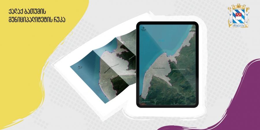 ურბანული ზონების კარტოგრაფირება / რუკების შედგენა